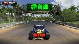 Trackmania Turbo Download