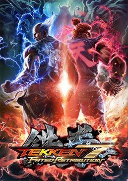 Tekken 7 Descargar